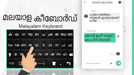 Malayalam Keyboard: Language Typing 1.0.3 screenshots 1