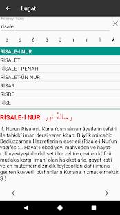 Risale-i Nur Okuma Programu0131 7.4.3 Screenshots 8