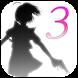 シルエット少女3 - Androidアプリ