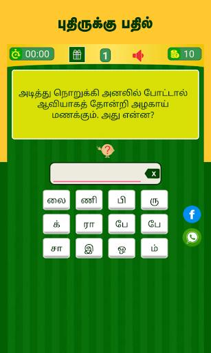 Tamil Word Game - u0b9au0bcau0bb2u0bcdu0bb2u0bbfu0b85u0b9fu0bbf - u0ba4u0baeu0bbfu0bb4u0bcbu0b9fu0bc1 u0bb5u0bbfu0bb3u0bc8u0bafu0bbeu0b9fu0bc1 6.2 Screenshots 23