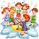 Детские песни советских времен
