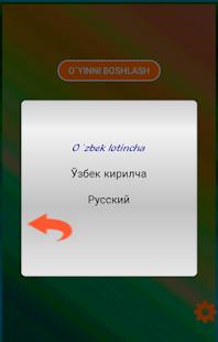 Rus tilini o'ynab o'rganamiz 1.1.4 Screenshots 2