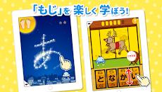 ワオっち!ランド 幼児向け知育ゲームが遊び放題の子供向け無料アプリのおすすめ画像2