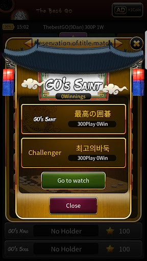 The best GO  (M) screenshots 14