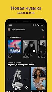 BOOM : écoutez de la musique de VK sans Internet