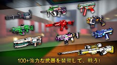 ピクセル シューティング: Cops N Robbers (FPS)のおすすめ画像3