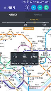 Subway Korea (Korea Subway route navigation) 6.8.6 Screenshots 7