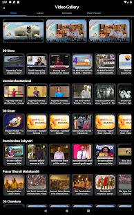 NewsOnAir: Prasar Bharati Official App News+Live 30 Screenshots 19