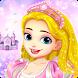 プリンセスパズル -パズル幼児、女の子パズル - Androidアプリ
