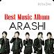 Arashi Best Music Album