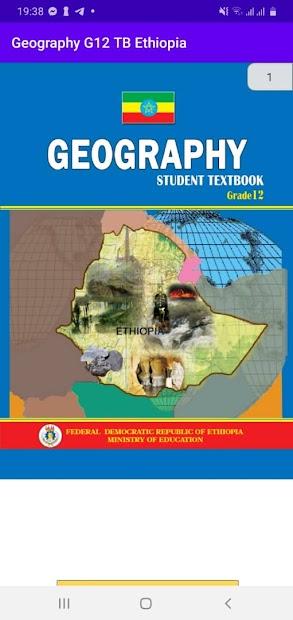 Geography Grade 12 Textbook for Ethiopia 12 Grade screenshot 4