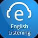 英会話ESLを学ぶ