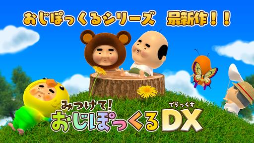 Finding Ojipockle DELUXE  screenshots 1