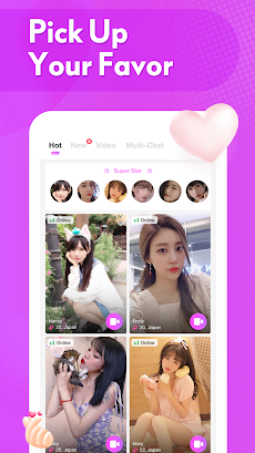 Live Video Chat Adult -YayLiveのおすすめ画像3