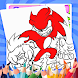 Coloring Book For Soni : Coloring kids Pages