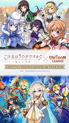 Unison League 2.4.9.0 screenshots 1