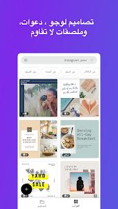 برنامج تصميم Canva صور وشعارات وفيديوهات احترافي مهكر Mod 4