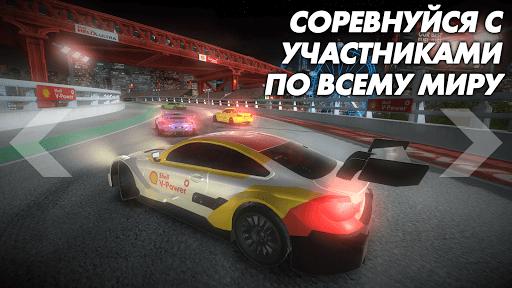 Shell Racing 3.4.2 screenshots 2