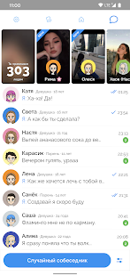 Random chat with photos, videos and voice - NudsMe