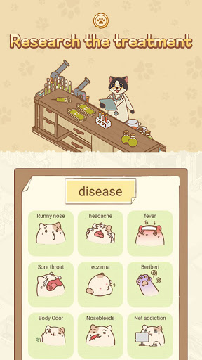 Animal Hospital : Dr.panda 1.0.1 screenshots 4