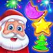サンタの贈り物クリスマスゲーム