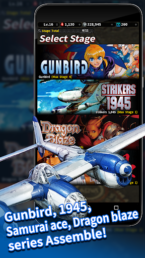 STRIKERS 1945 Collection screenshots 10