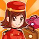 ホテルストーリー:リゾートシミュレーション - Androidアプリ