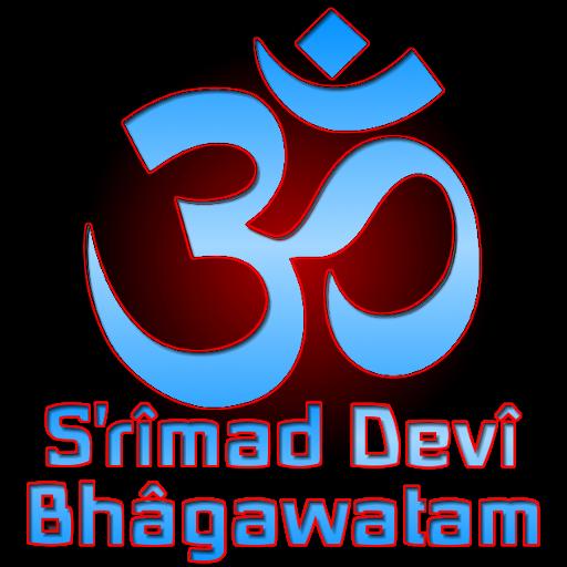 Devi Bhagawatam Book 4 FREE For PC Windows (7, 8, 10 and 10x) & Mac Computer