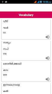 Spoken Hindi Malayalam 360