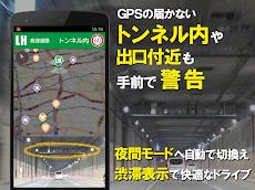 オービスガイド オフラインマップ版 移動式オービス ネズミ捕り 検問のおすすめ画像4