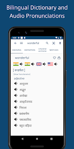 English Hindi Dictionary & Translate by SHABDKOSH 4