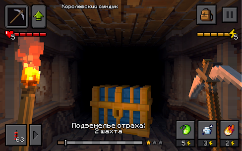 Epic Mine MOD APK 1.8.4 (Unlimited Currency) 14