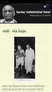 Sardar Vallabhbhai Patel Biography In Gujarati 5