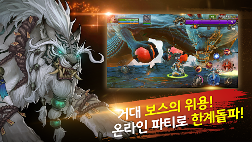 Yul-Hyul Kangho M: Ruler of the Land screenshots 5