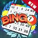 ビンゴ トレジャー - 無料BINGOゲーム