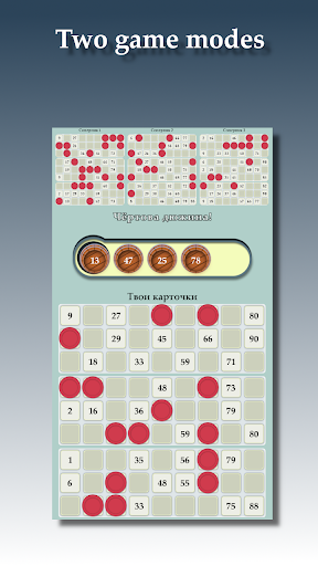 Lotto screenshots 7