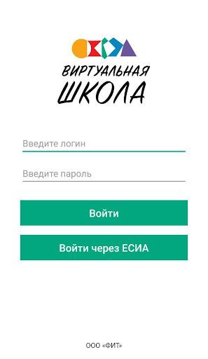 ИСОУ Виртуальная школа  screenshots 1
