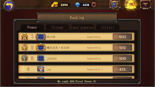 Dragon Call (Card battle TCG) apkdebit screenshots 5