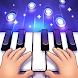 ピアノ 無料 - ぴあの ゲーム 鍵盤 タッチ - Androidアプリ