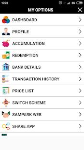 Sampark Screenshot