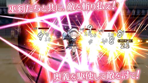 天華百剣 -斬- 4.14.0 screenshots 2