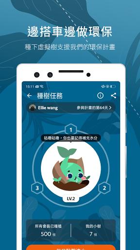 BusTracker Taiwan modavailable screenshots 5