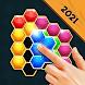 Block Hexa Puzzle 2021 - Androidアプリ