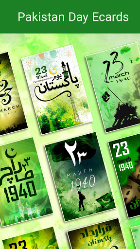 23 March Pakistan Day Photo Editor & E Cards 2021  screenshots 3