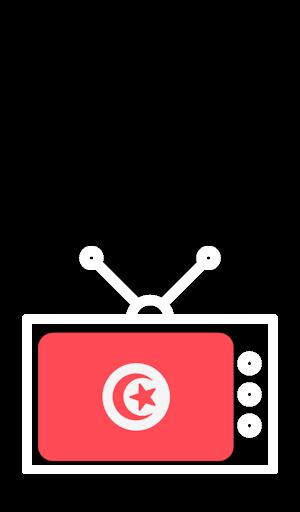 u0642u0646u0648u0627u062a u062au0648u0646u0633 Tunisie TV 1.7 Screenshots 4