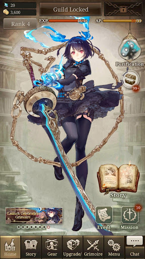 SINoALICE filehippodl screenshot 18