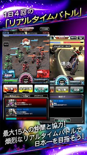 Demon's Rider 1.4.2668 screenshots 3