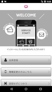 美容室AMOUR公式アプリ 2.12.0 screenshots 1