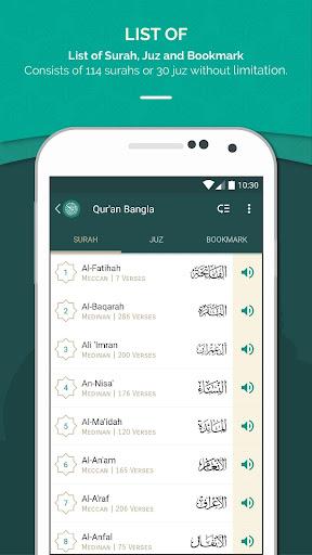 Al Quran Bengali (u0995u09c1u09b0u0986u09a8 u09acu09beu0999u09beu09b2u09bf) modavailable screenshots 3