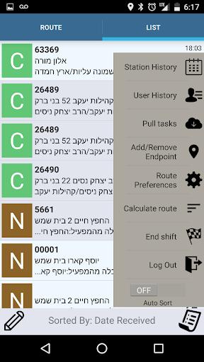 field task screenshot 3